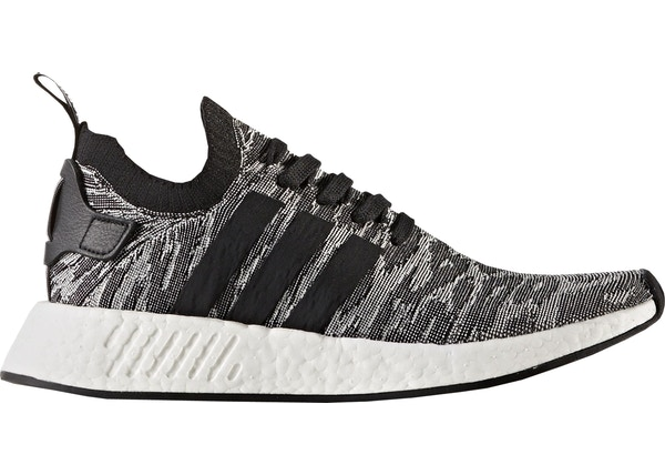 c95fcb317f52 Buy adidas NMD R2 Shoes   Deadstock Sneakers