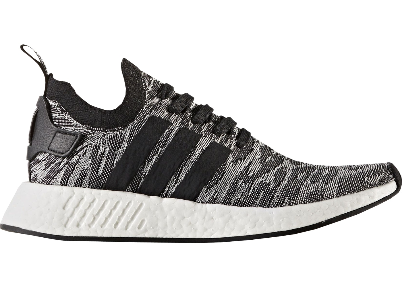 detailed look 0ffef 97890 adidas NMD R2 Black White Future Harvest