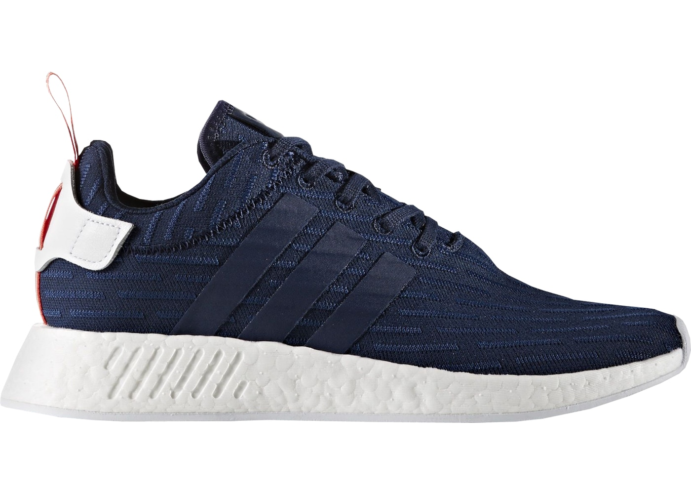 babaed5215229 Sell. or Ask. Size  11. View All Bids. adidas NMD R2 Collegiate Navy