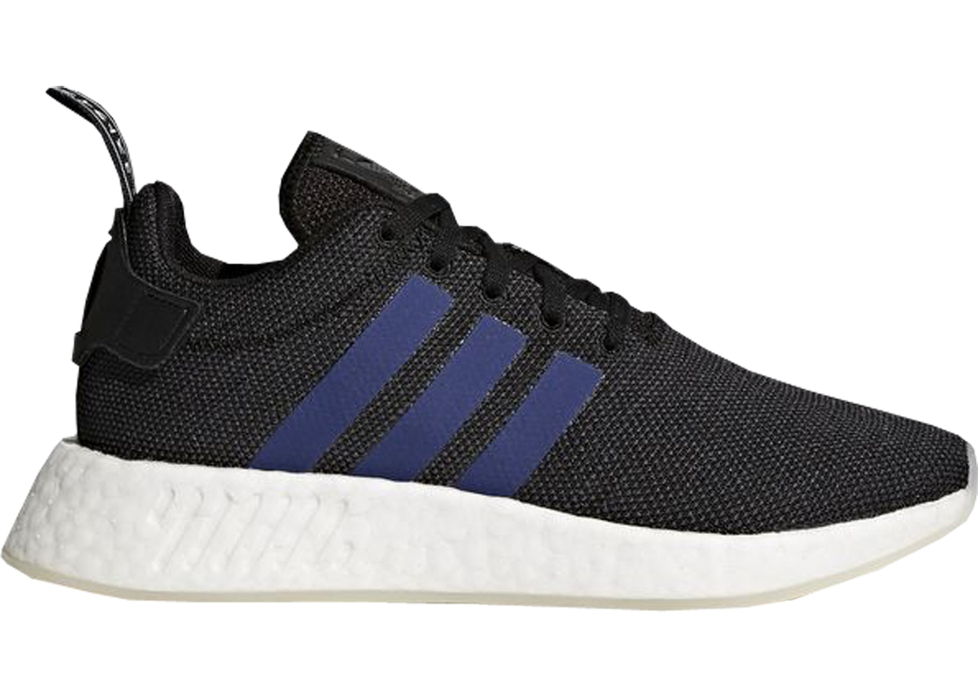 huge discount e9cbf 0fc18 adidas NMD Shoes - Lowest Ask