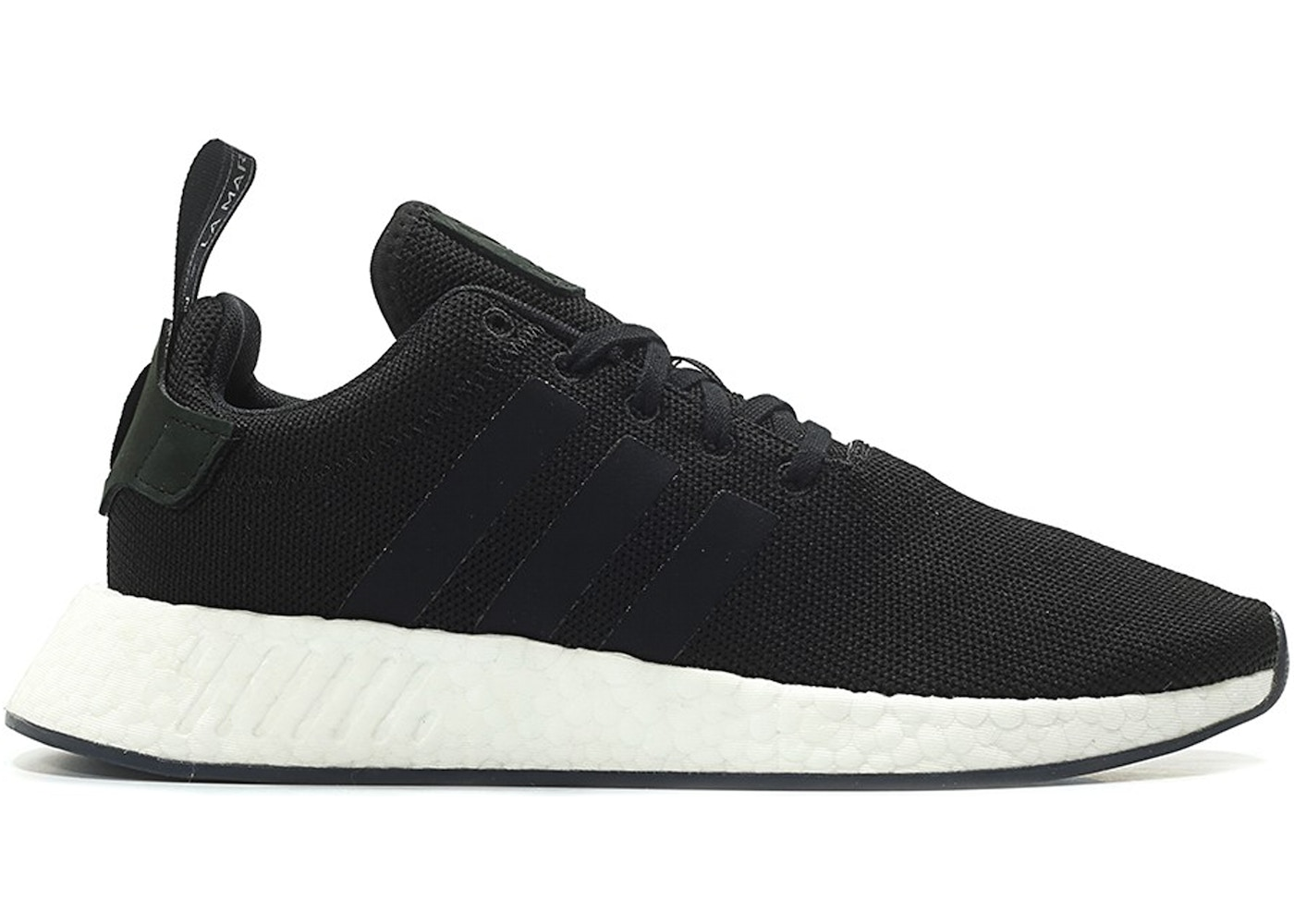 best website 2ee61 6e252 adidas NMD R2 Core Black