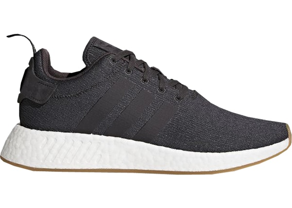 Buy adidas NMD R2 Shoes   Deadstock Sneakers 8d4246186