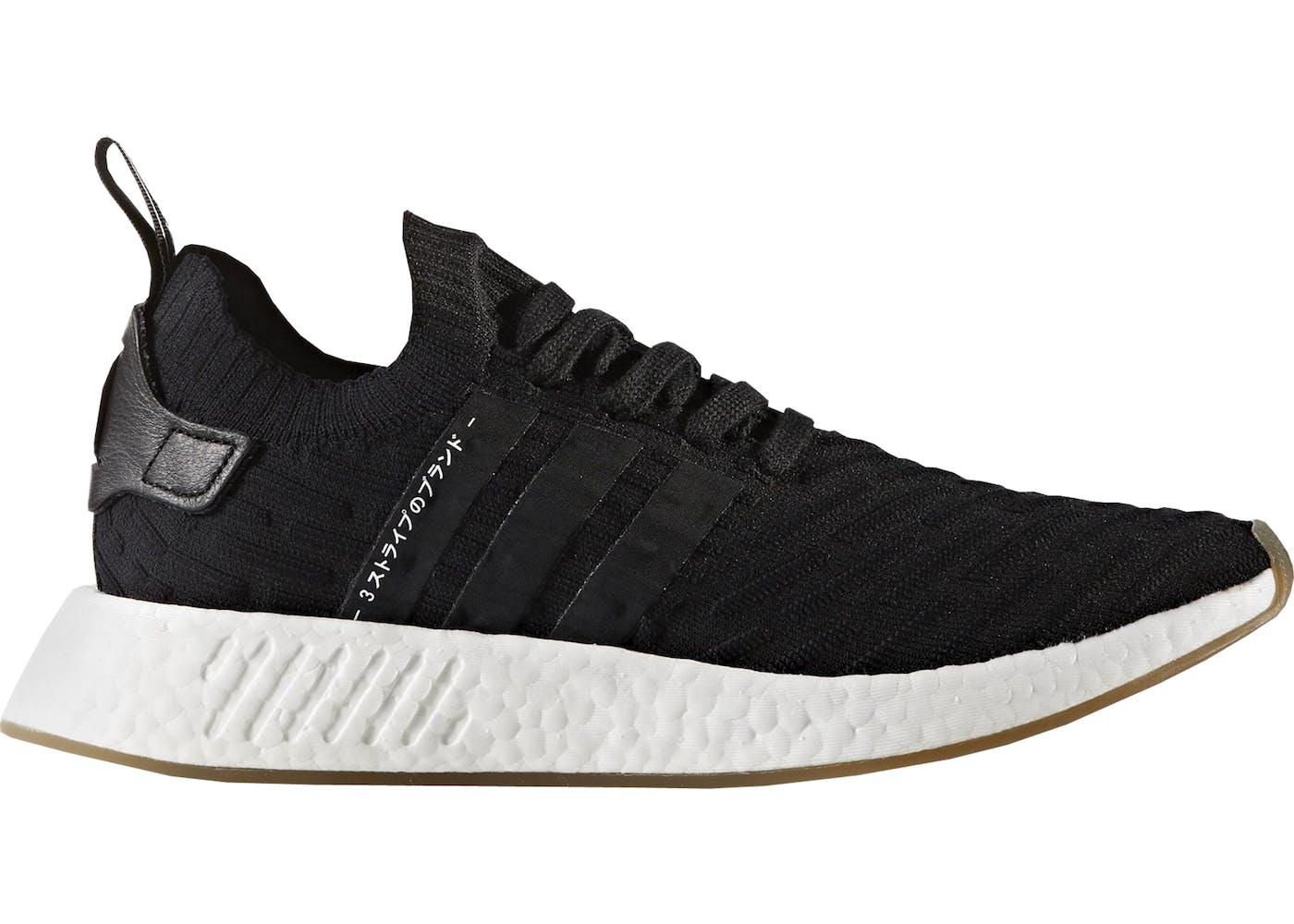 adidas Ultra Boost 4.0 Core Black (W) - BB6149