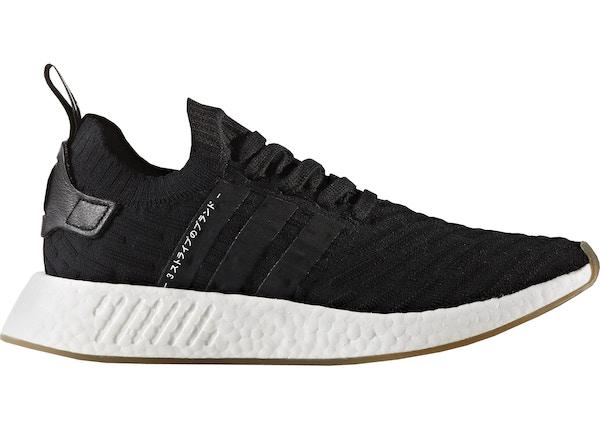 Kaufen adidas Yeezy Schuhe und brandneue, ungetragene und