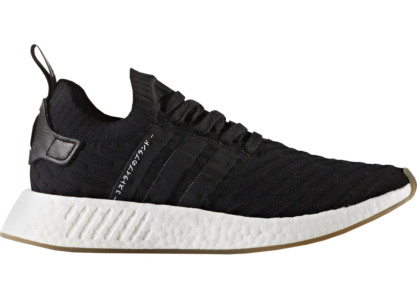 adidas NMD R2 Japan Core Black - BY9696