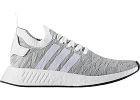 reputable site 6b0cd 58b89 adidas NMD R2 Shoes - Release Date
