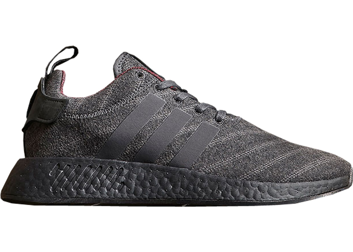 2804c665718d8 adidas NMD R2 Size  Henry Poole - CQ2015