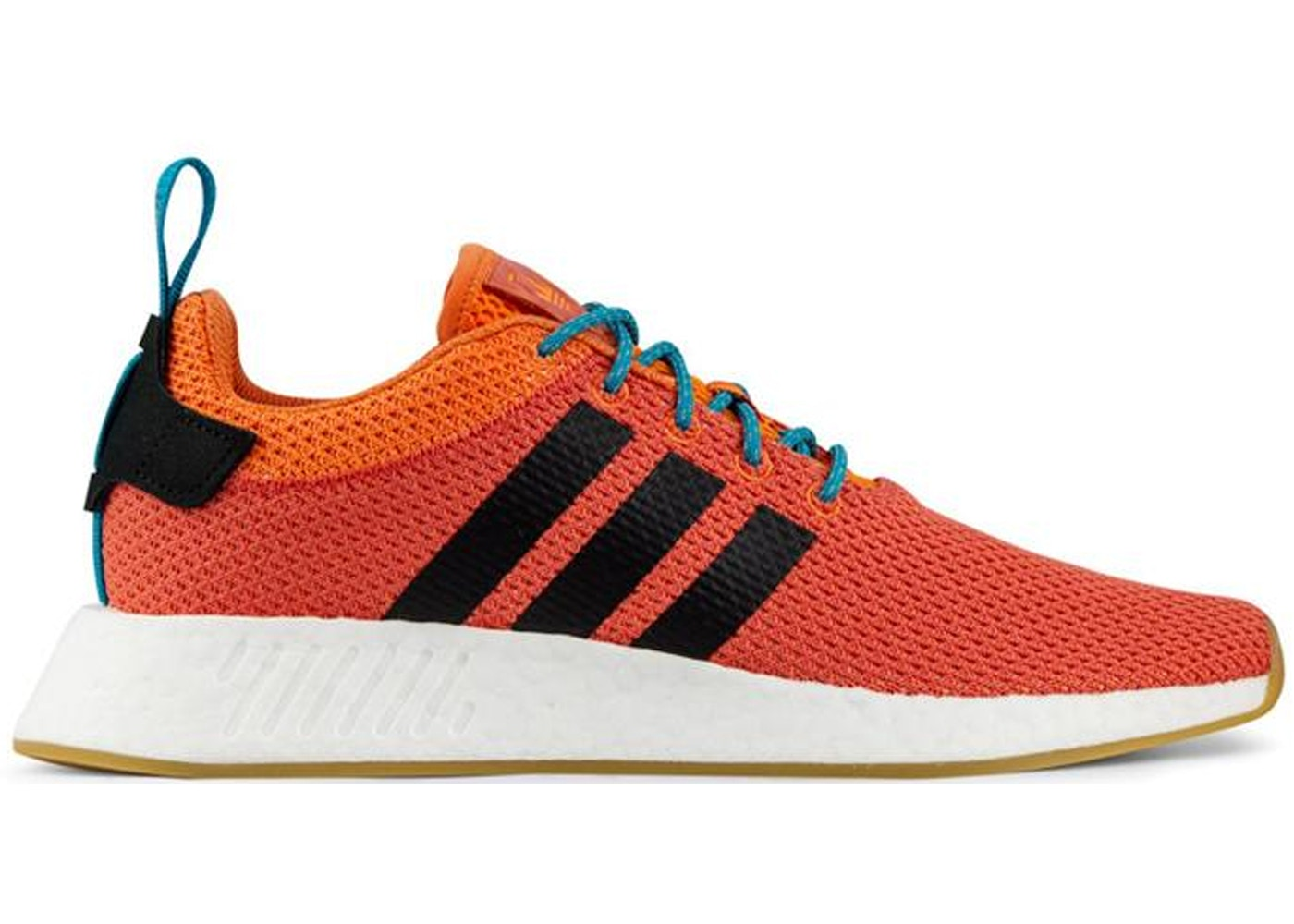 the latest a19ac dbe58 adidas NMD R2 Summer Spice