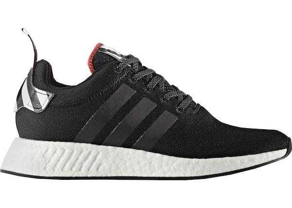 aaeb8de364eb3 adidas Shoes - New Lowest Asks