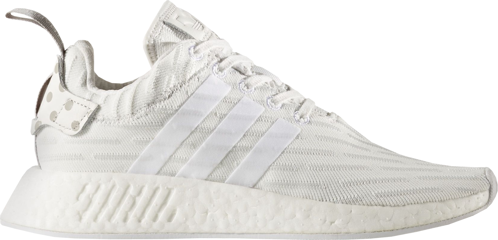 adidas NMD R2 Vintage White (W) - BY2245