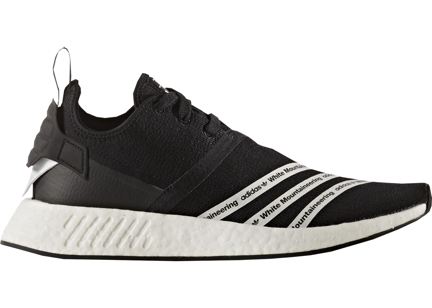 high quality The adidas NMD R2 Primeknit Is Coming Soon