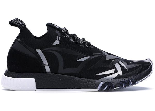 Buy adidas NMD Shoes   Deadstock Sneakers 007def5ec