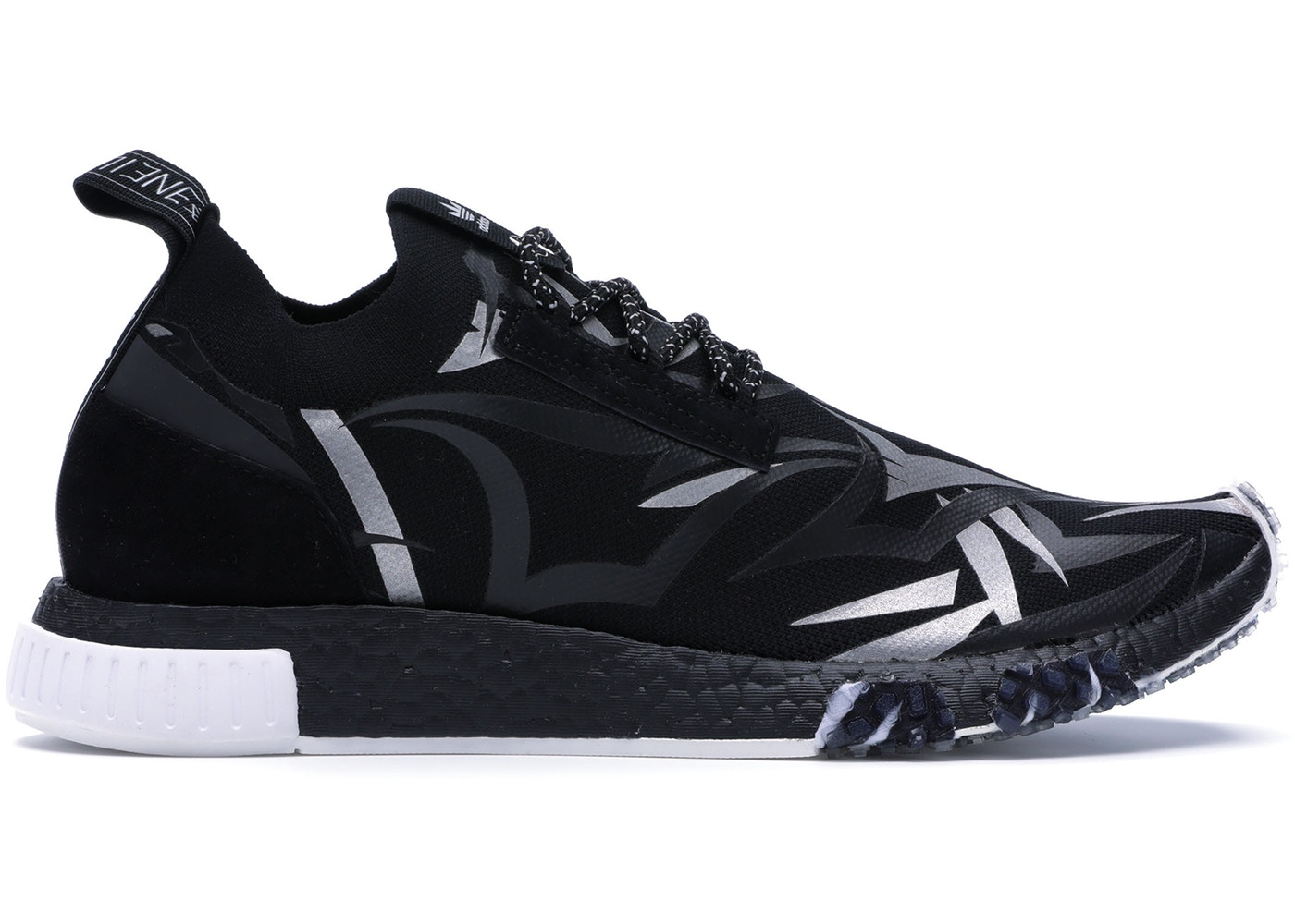 check out 59455 90843 adidas NMD Racer Juice HK