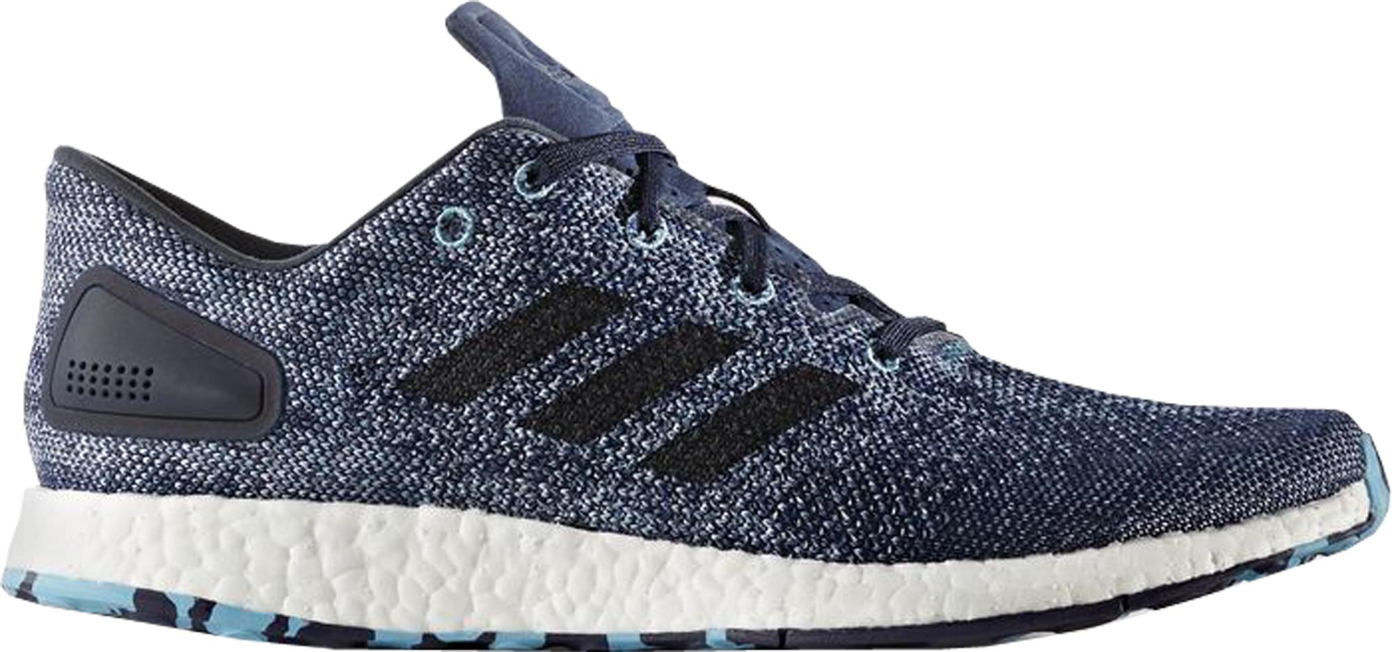 adidas PureBoost DPR Vapor Blue - CG2994