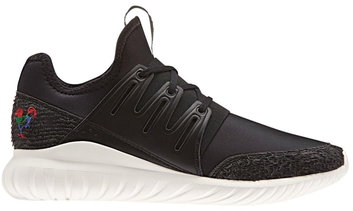 Adidas per il capodanno cinese ba7780 radiale