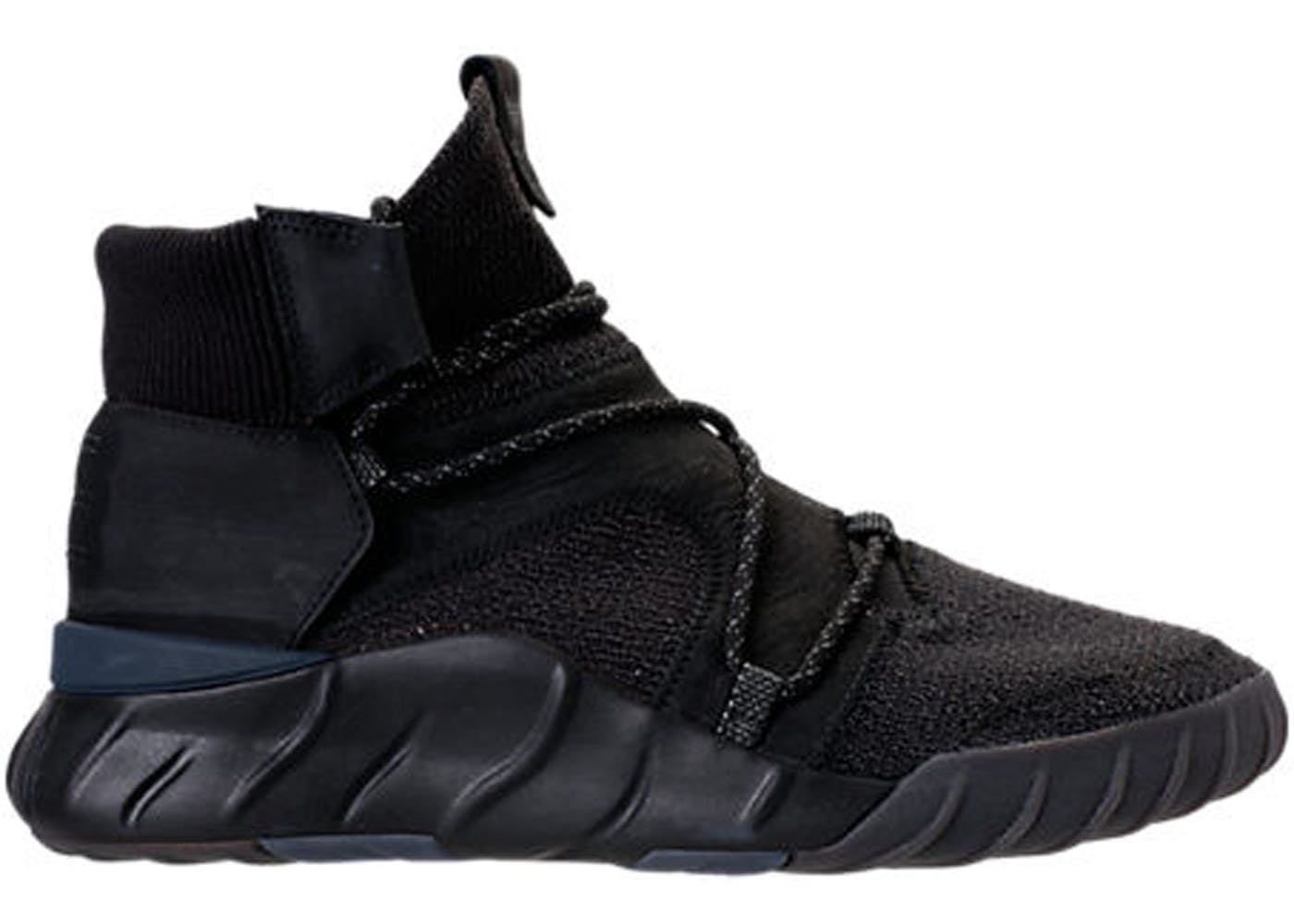 adidas Men's Tubular X Primeknit High Top Trainers.uk
