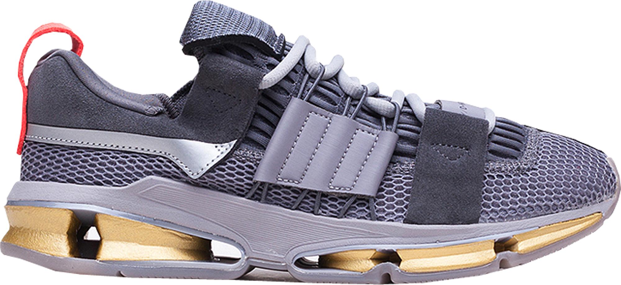 adidas TwinStrike A/D Granite