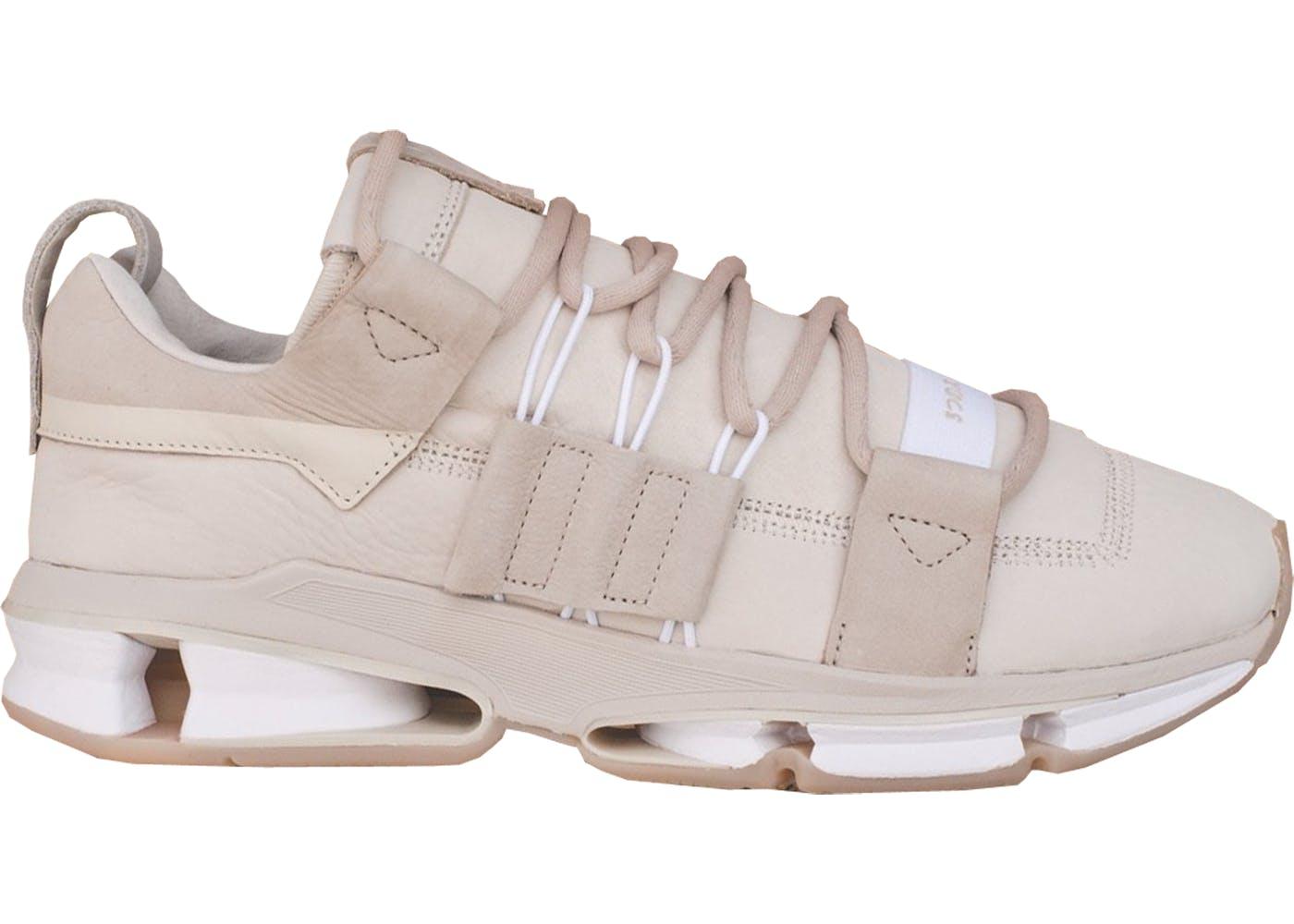 b48276c3c3343 kith nonnative adidas ultra boost twinstrike adv