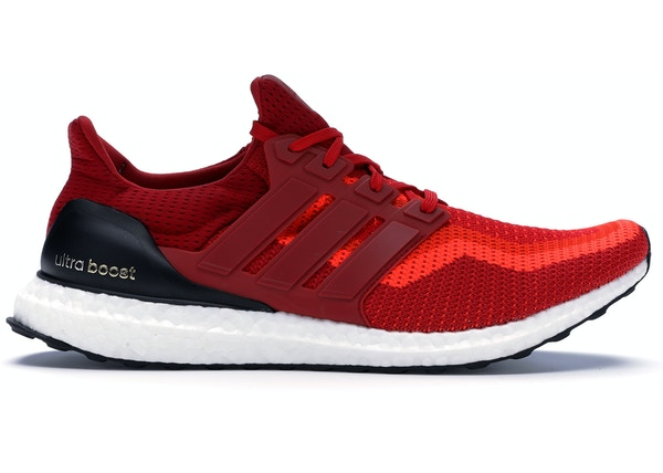 brand new ef4a0 bba8e adidas Ultra Boost 2.0 Solar Red   Red Gradient (2016 2018)