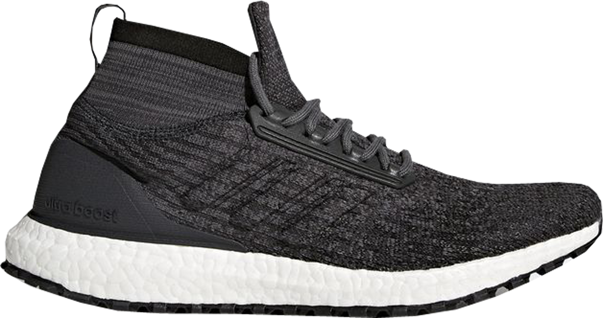 adidas Ultra Boost ATR Mid Grey Black