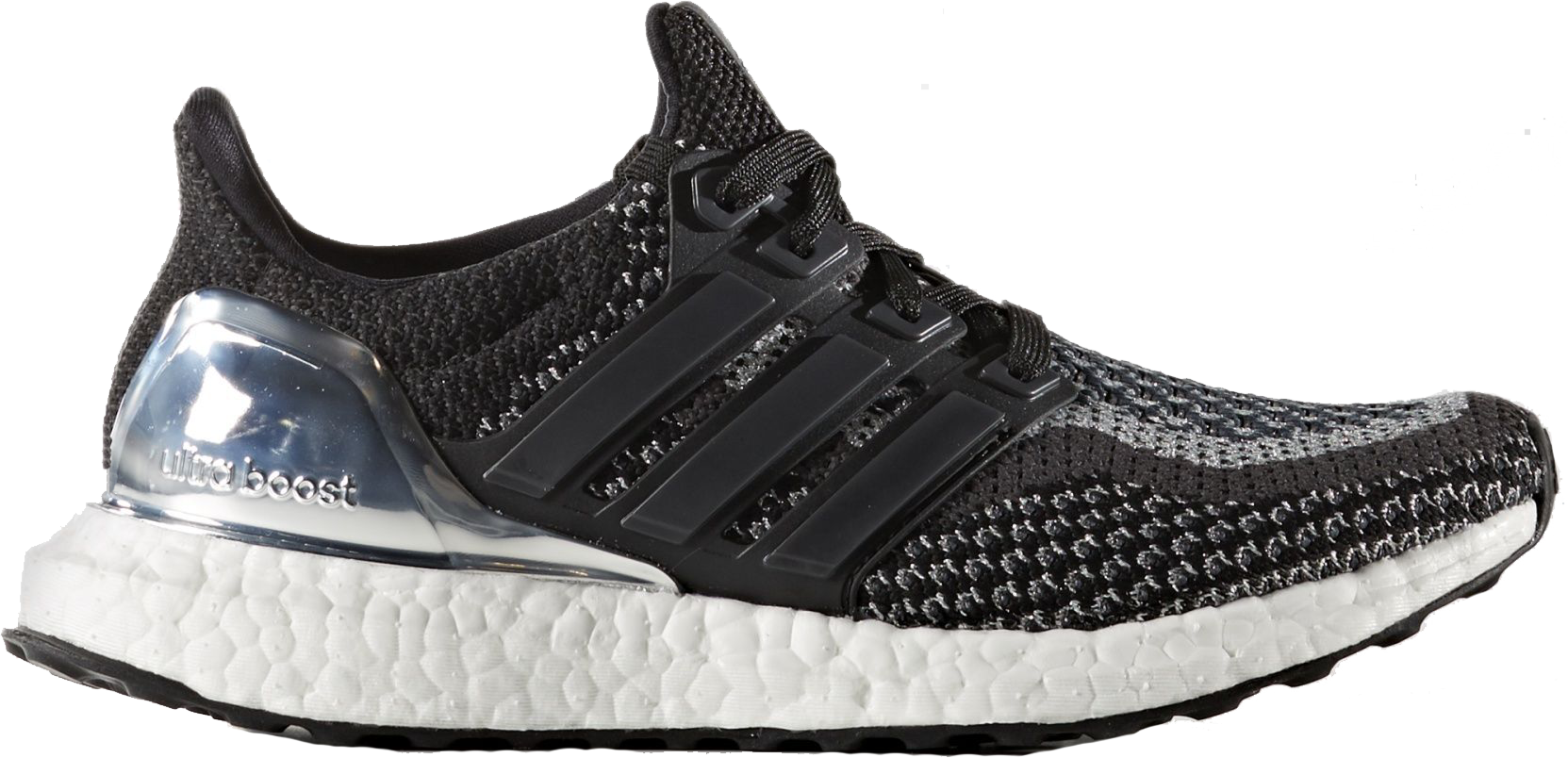 adidas Ultra Boost 2.0 Silver Medal (GS)