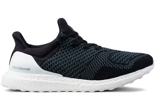 premium selection 2f217 ea98f adidas Ultra Boost Uncaged Hypebeast - AQ8257