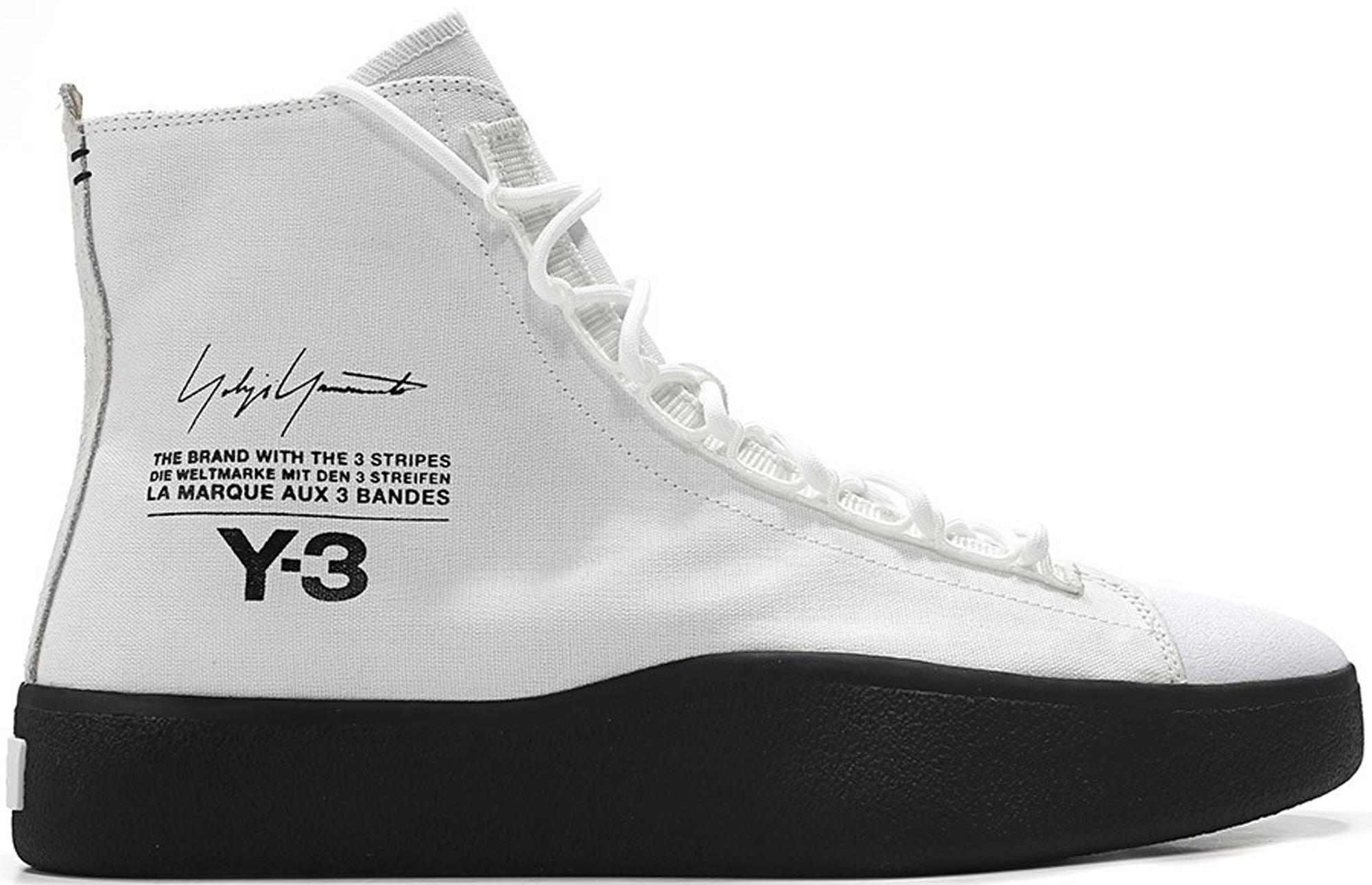 adidas Y-3 Bashyo White Black - AC7518