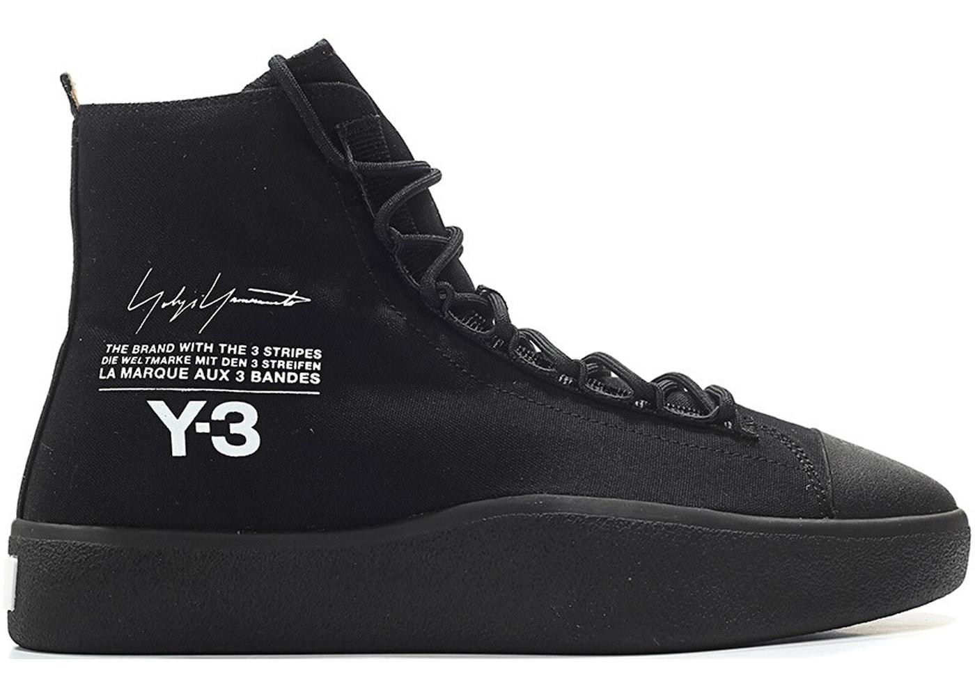 adidas Y-3 Bashyo Core Black