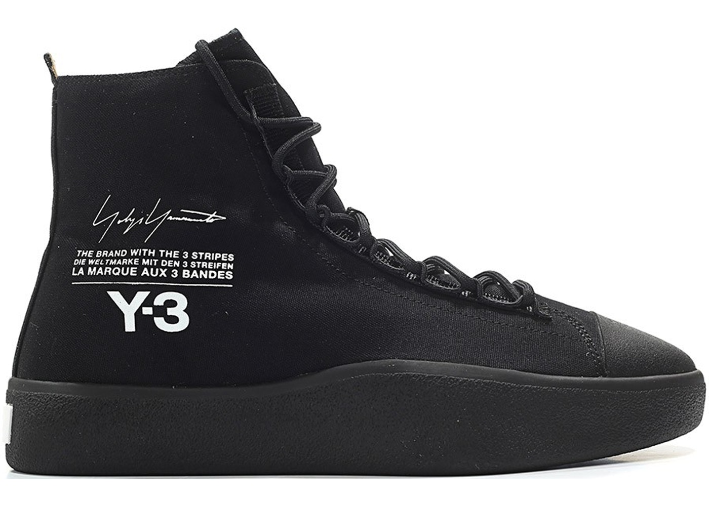 the best attitude 4ce0e ccf35 Sell. or Ask. Size: 9.5. View All Bids. adidas Y-3 Bashyo ...