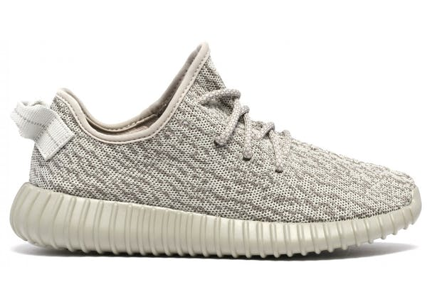 san francisco 39352 c42de Coffee Adidas Originals Yeezy Boost Size 40 Shoes For Volleyball