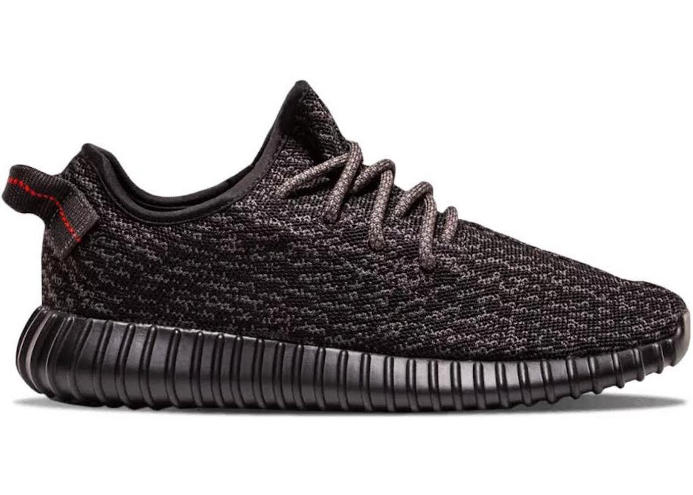 adidas Yeezy Boost 350 Pirate Black (2015) - AQ2659