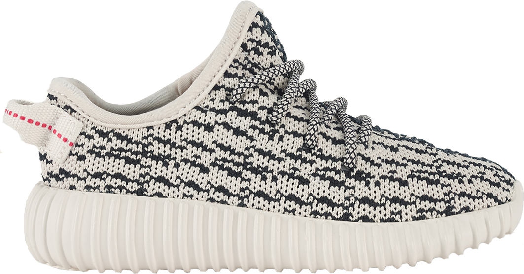 adidas Yeezy Boost 350 Turtledove Infant (I)