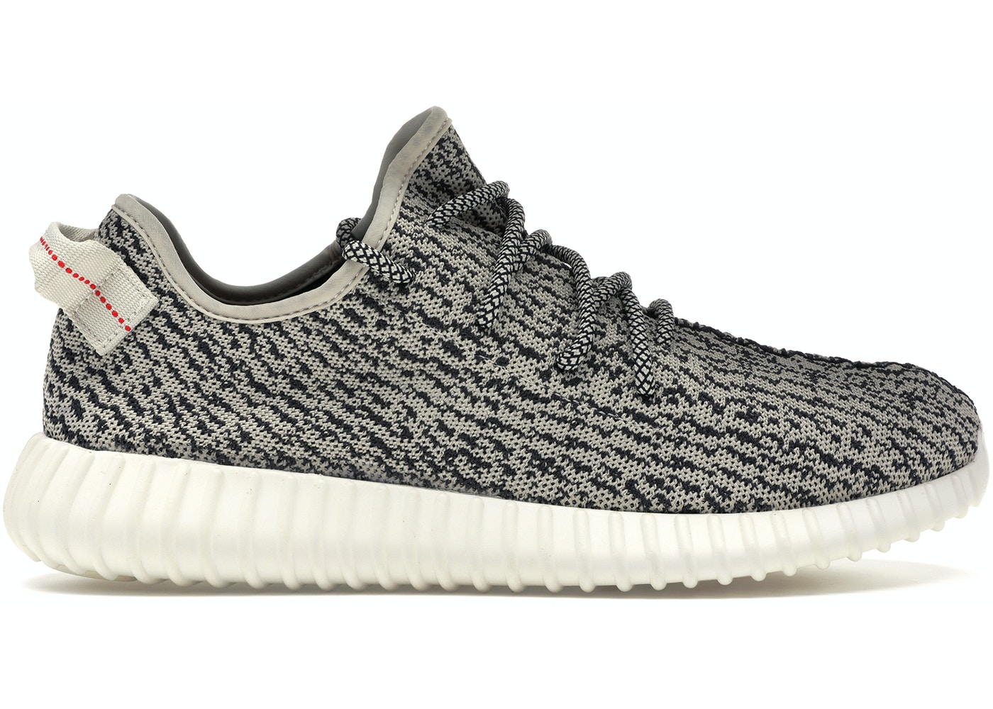 9fb1b8039c4b4 adidas Yeezy Boost 350 Turtledove - AQ4832