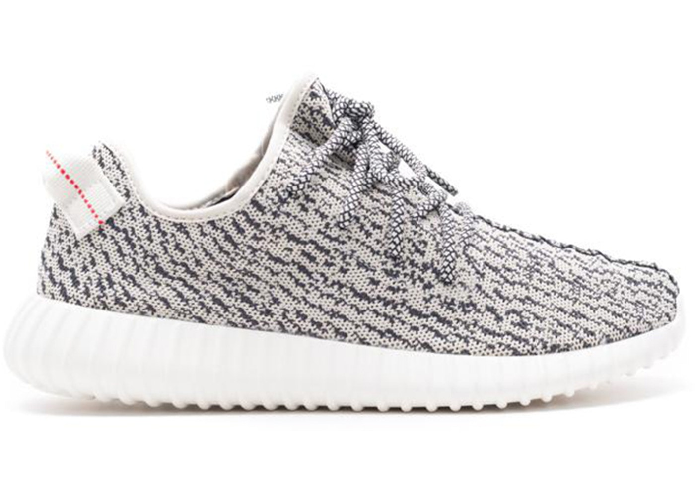 Kanye West Authentic Adidas Yeezy 350 Boost 'Turtle Dove' AQ 4832