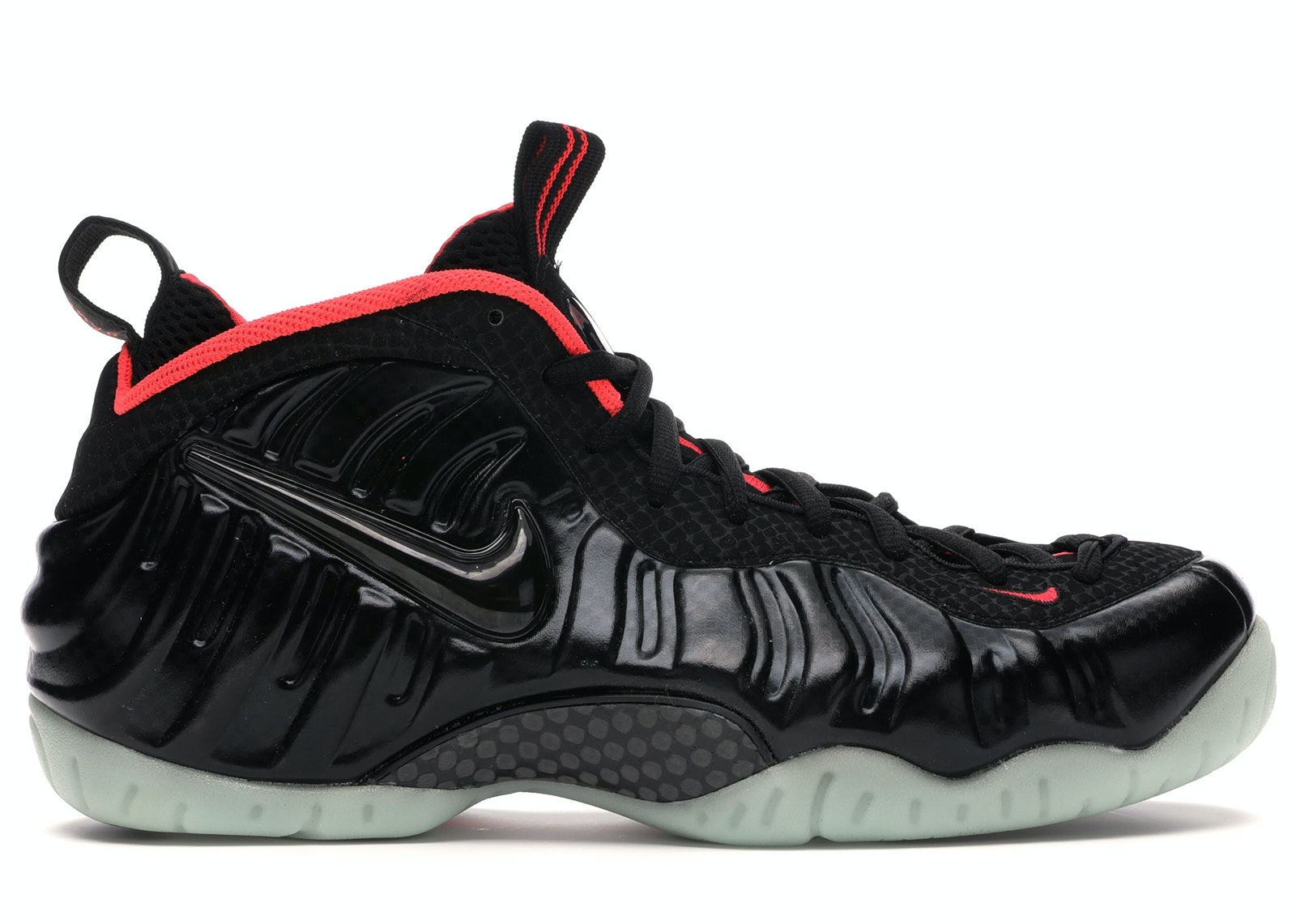 Nike Air Foamposite One Abalone Nice Kicks