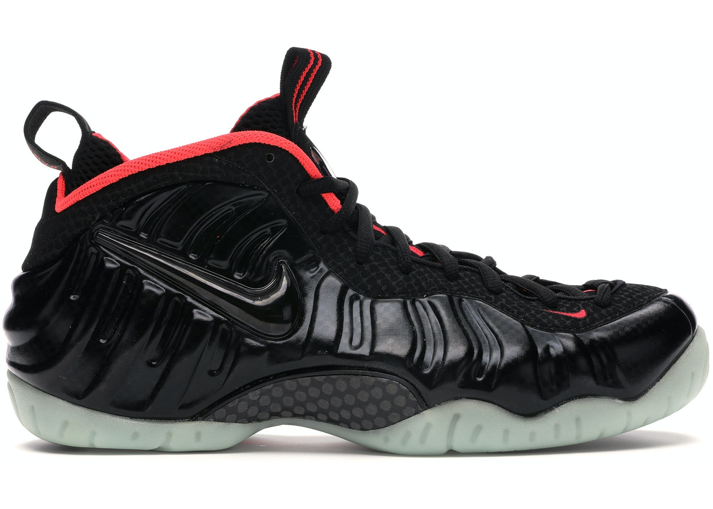 405352bb56980 Air Foamposite Pro Yeezy - 616750-001