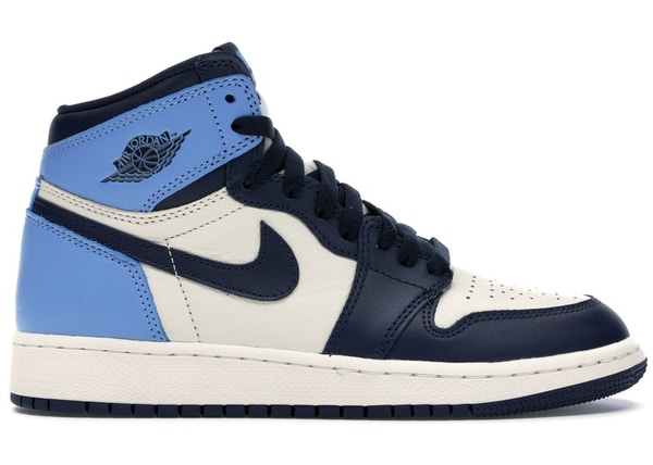 Buy & Sell Deadstock Shoes - Most Popular
