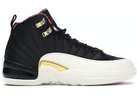 reputable site ad375 29185 Air Jordan 12 Shoes - Release Date