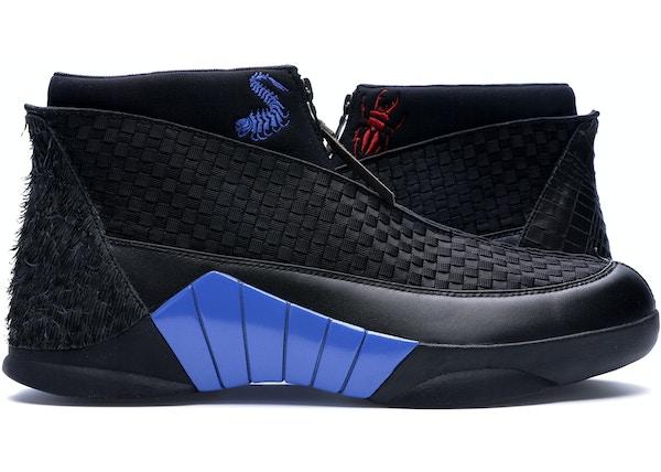 Buy Air Jordan 15 Shoes   Deadstock Sneakers 8f8d2061c