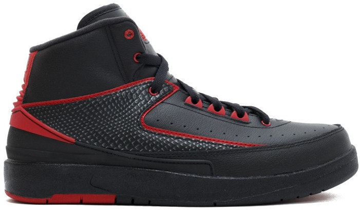 Jordan 2 Retro Alternate 87 (GS)