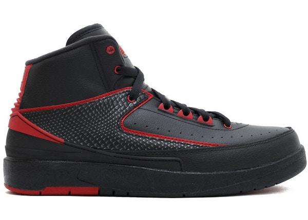 Buy Air Jordan 2 Shoes   Deadstock Sneakers 53b64bef4d
