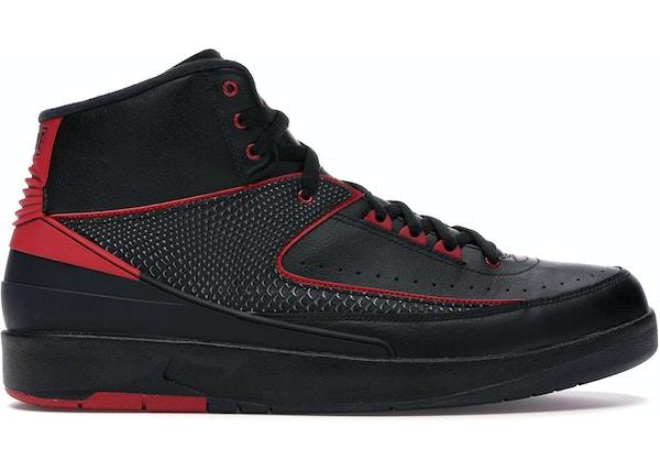 sports shoes fa1d3 70cd8 Jordan 2 Retro Alternate 87