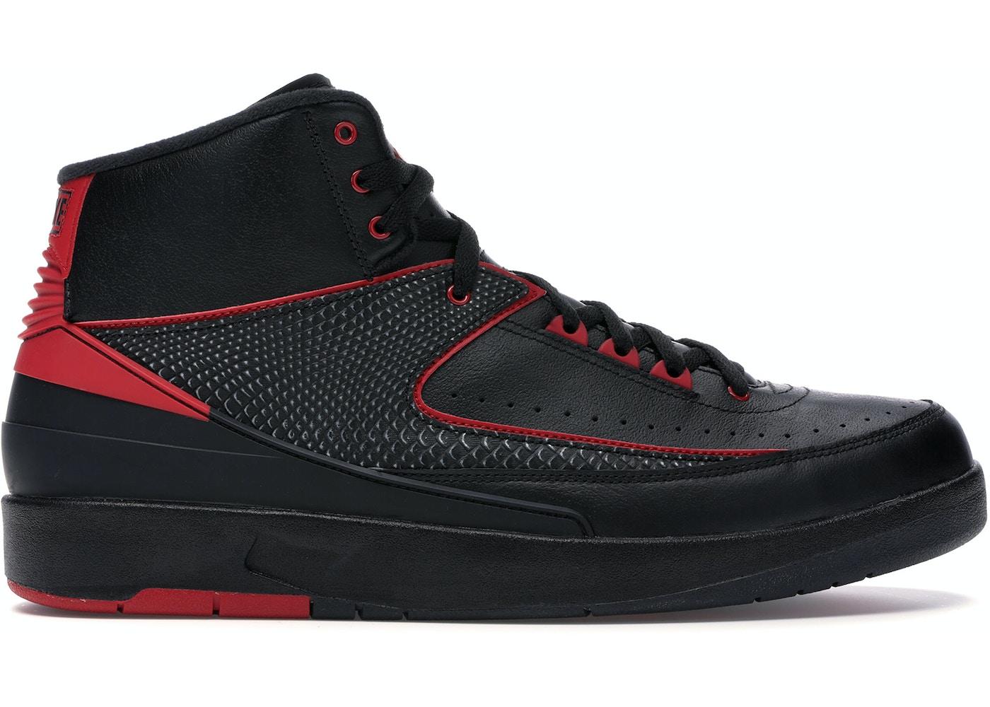 sports shoes 91d3c c194e Jordan 2 Retro Alternate 87