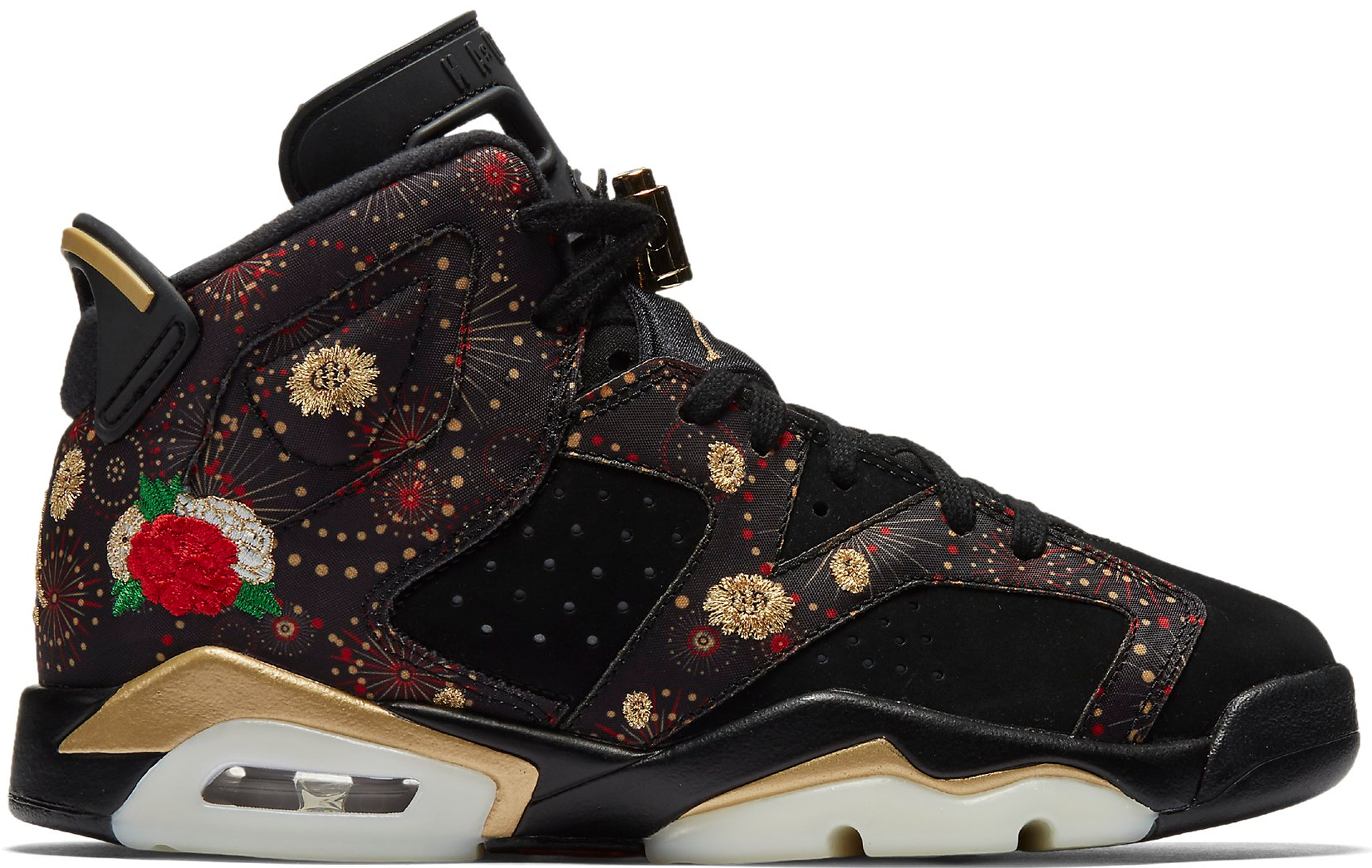 air jordan 6 chinese new year resale tickets
