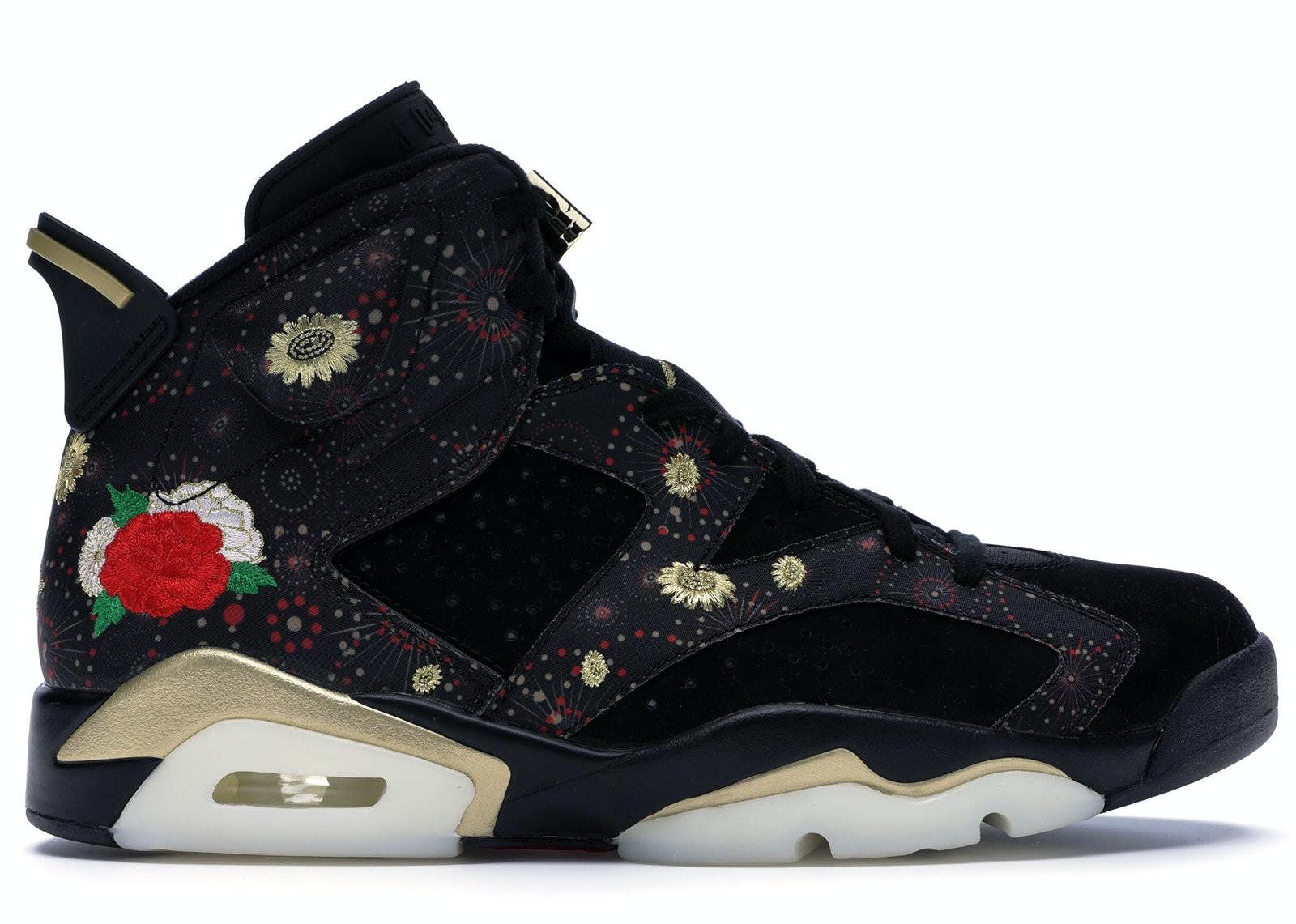 Jordan 6 Retro Chinese New Year (2018)