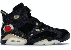 Buy Air Jordan 6 Shoes   Deadstock Sneakers d4c829e65d87