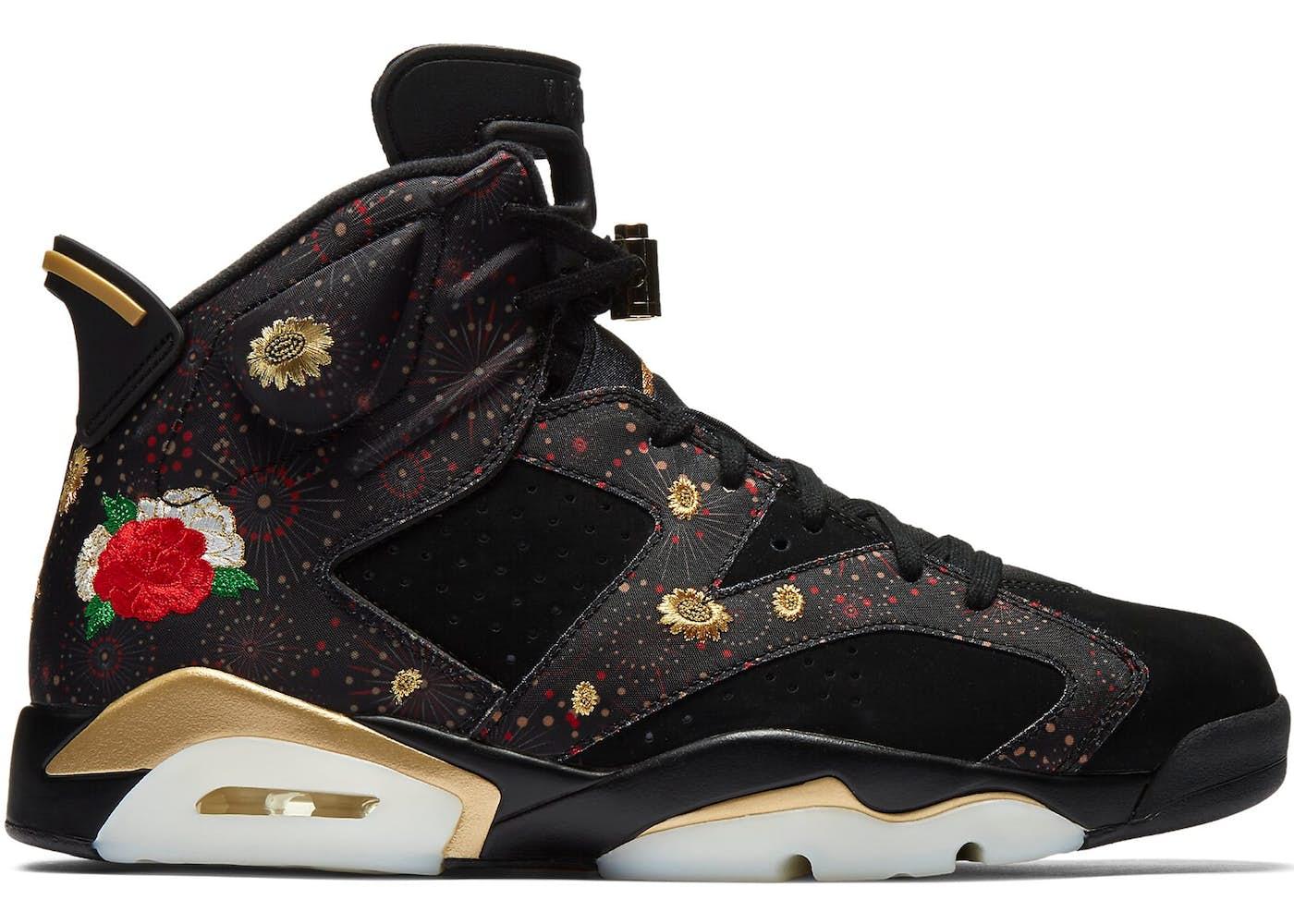 Jordan Shoe Sales