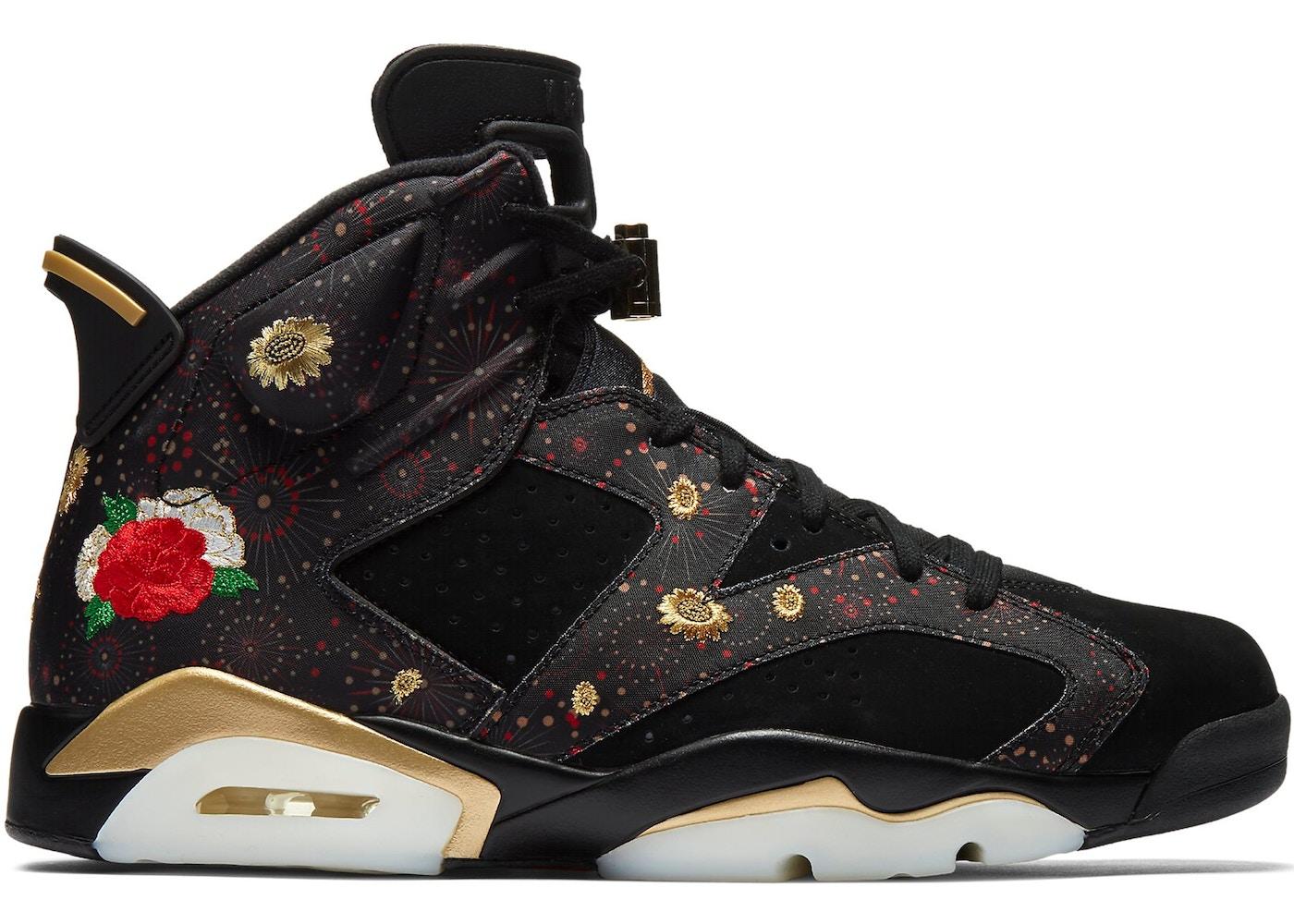 Buy Air Jordan 6 Size 17 Shoes   Deadstock Sneakers 6b0d0193e49c