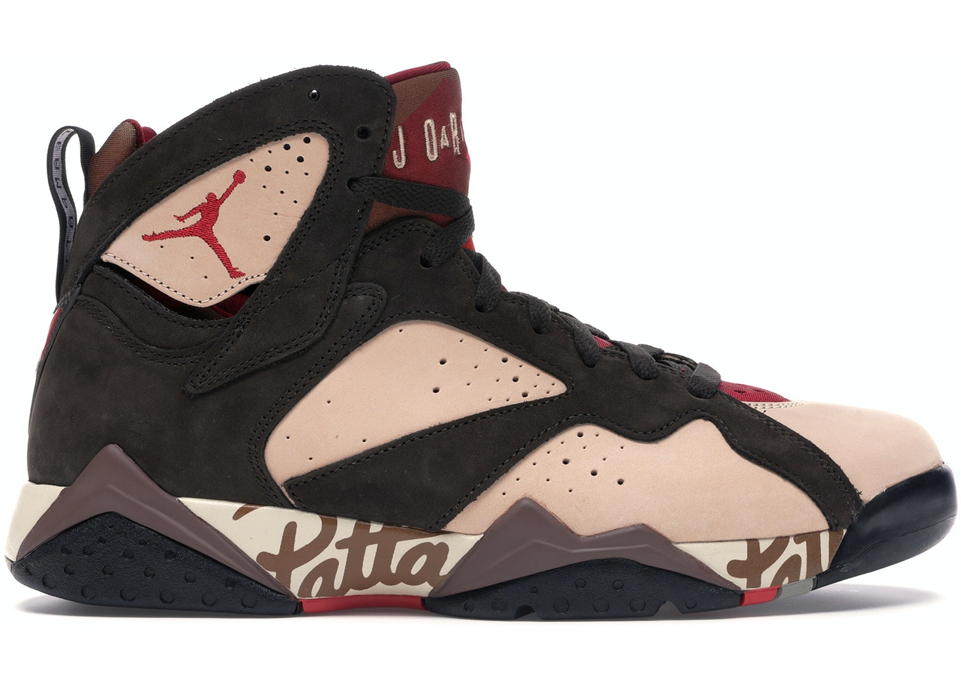 design intemporel 0ab0f a2e4b Jordan 7 Retro Patta Shimmer
