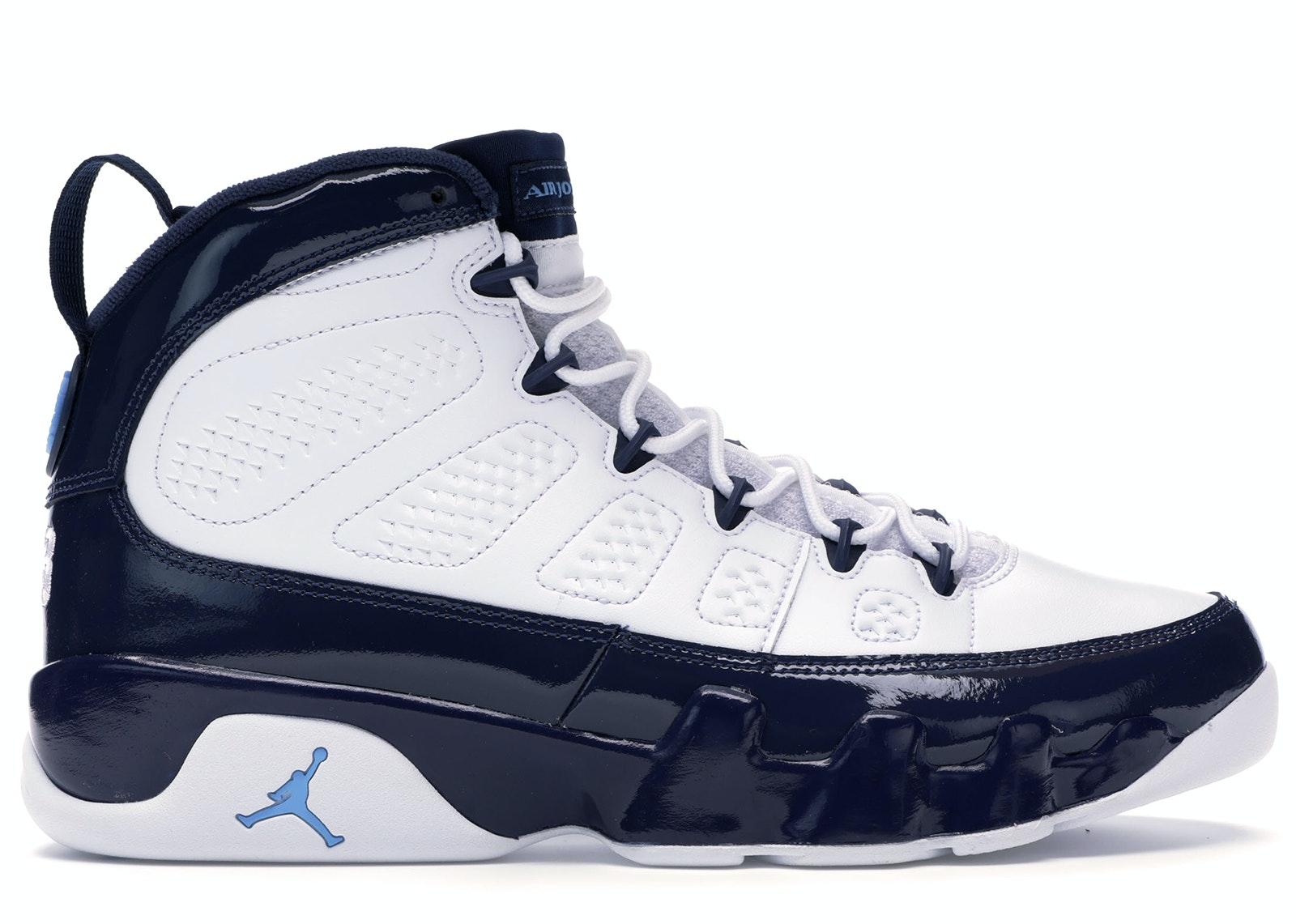 Jordan 9 Retro Pearl Blue